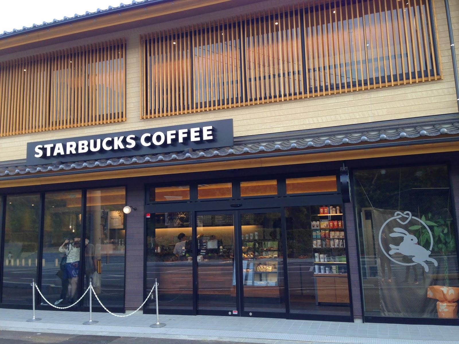 Tiệm Starbucks Izumo Taisha, Shimane